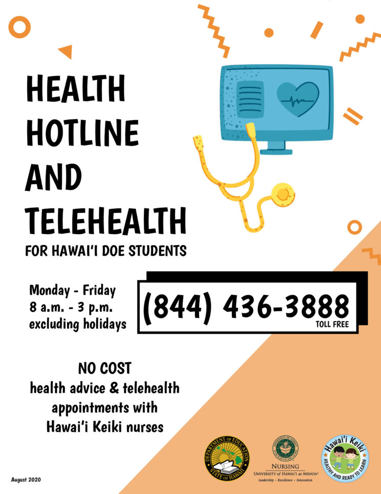 Health Hotline and Telehealth for Hawaii DOE Students poster.