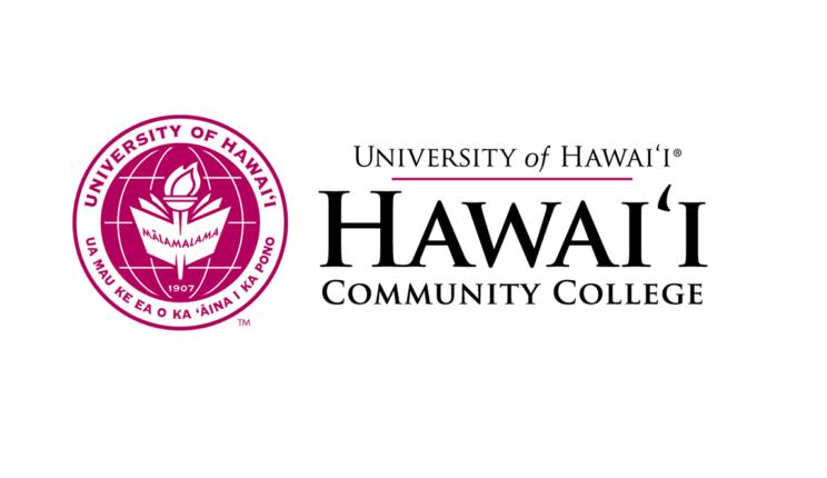 University of hawaii: Hawaii Community College