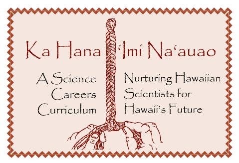 Ka Hana Imi Na'auao: A Science Careers Curriculum - Nuturing Hawaiian Scientists for Hawaii's Future; Illustration of a braided rope.